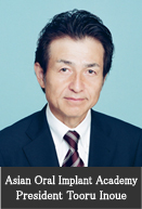 Asian Oral Implant Academy President Tooru Inoue